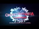 Околофутбола - Обращение команды фильма к зрителям