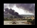 Бомбардировки Югославии - истинное лицо НАТО и Запада!