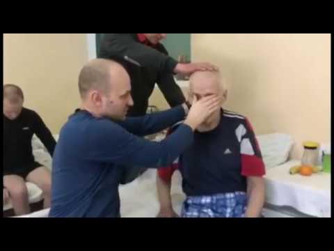 Процесс исцеления слепоты от катаракты и глаукомы.