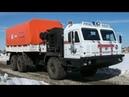БАЗ АРКТИКА 6х6 (шасси БАЗ 690951, аналог МЗКТ 6906) - транспортёр-тягач, гп 16,2 т., прицеп 15 т.
