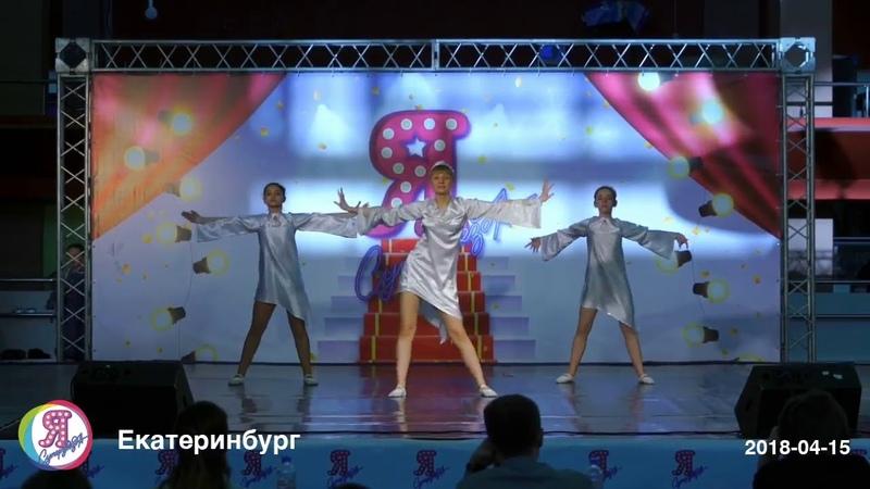 Трио: Федорова Полина, Андреева Кристина, Парамонова Елена - «Пробуждение»
