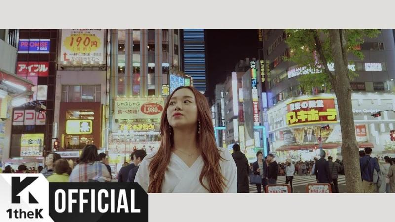 BIYA - TOKYO (Feat. Olltii)