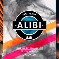Логотип Self-cost bar ALIBI