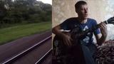Армейские песни Уходят поезда ШИКАРНАЯ ПЕСНЯ