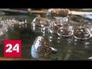 Костромской ювелир из православной мастерской попался с поддельными пробирными клеймами - Россия 24