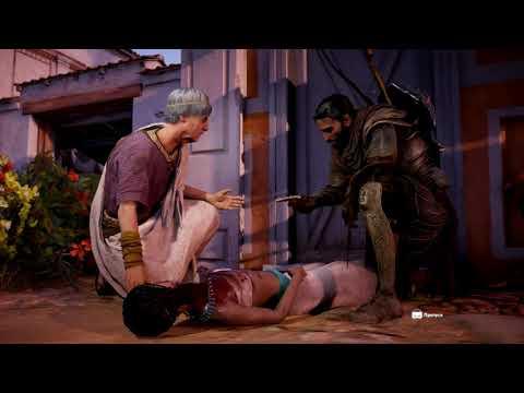 [Вечное прохождение] Assassin's Creed Origins (Истоки) №39 - Дикие Бегемоты