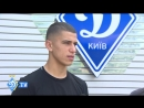 Вітор БУЕНО гравець Динамо Київ