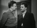 Молодая Гвардия 1 Серия 1948