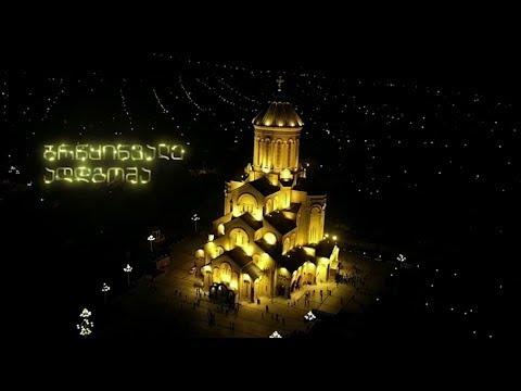 აღდგომის ბრწყინვალე დღესასწაული - პირდაპ431