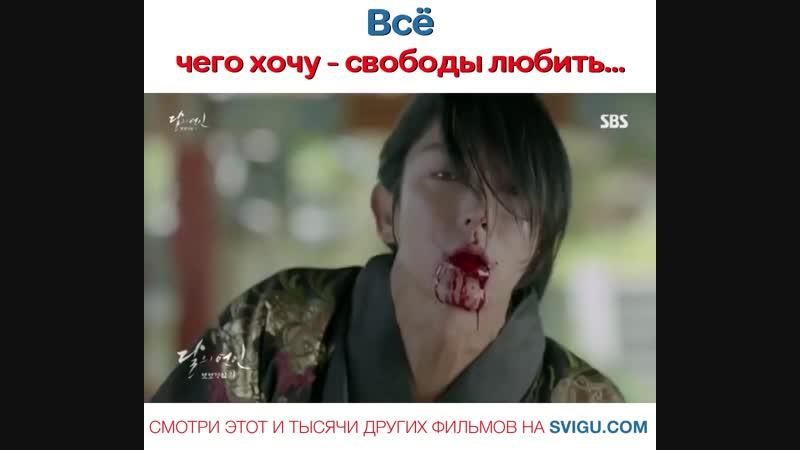 Алое сердце (сериал)(2016 (1 сезон))