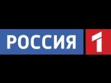 Вести Сочи (Россия-1 Сочи 09.10.2018 14:25)