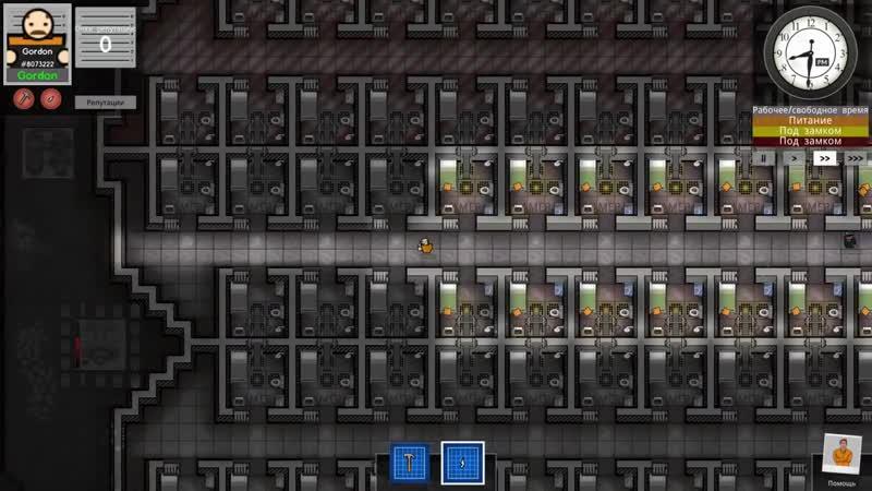 [Картавый Кит] Prison Architect - Подкоп Года [Побег из Тюрьмы - Forever]