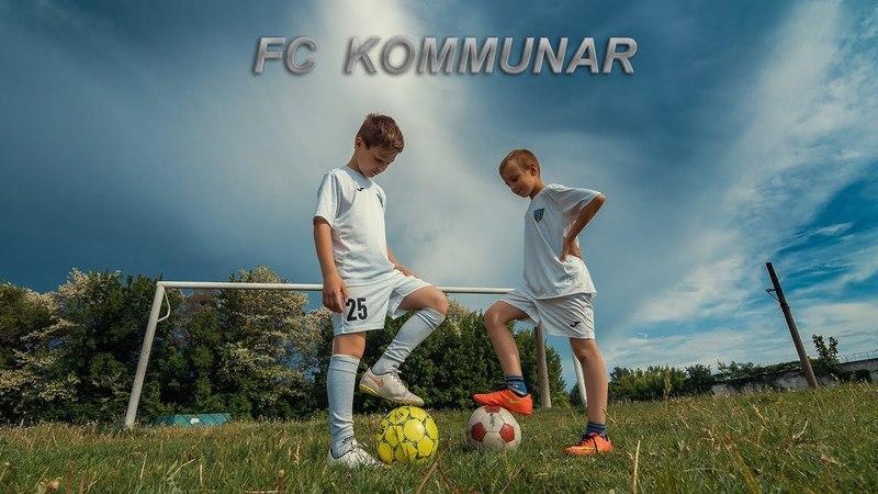 Тренировка ''FC KOMMUNAR'' г. Харьков