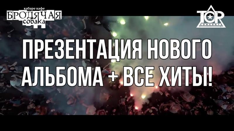 ОПЕРАЦИЯ ПЛАСТИЛИН (19.04.2018 NSK)