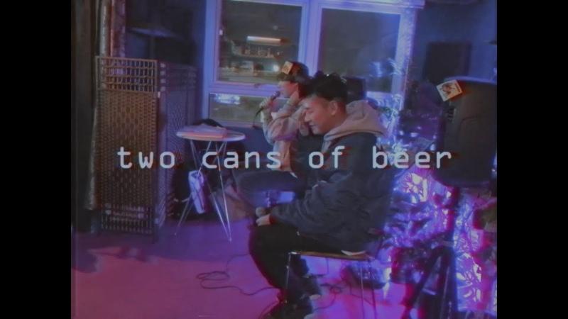 엄프 코코 (Ump Coco the Rich) - Two Cans Of Beer [Music Video]