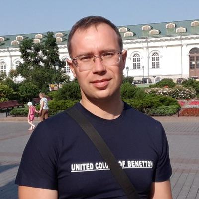 Иван Костромин