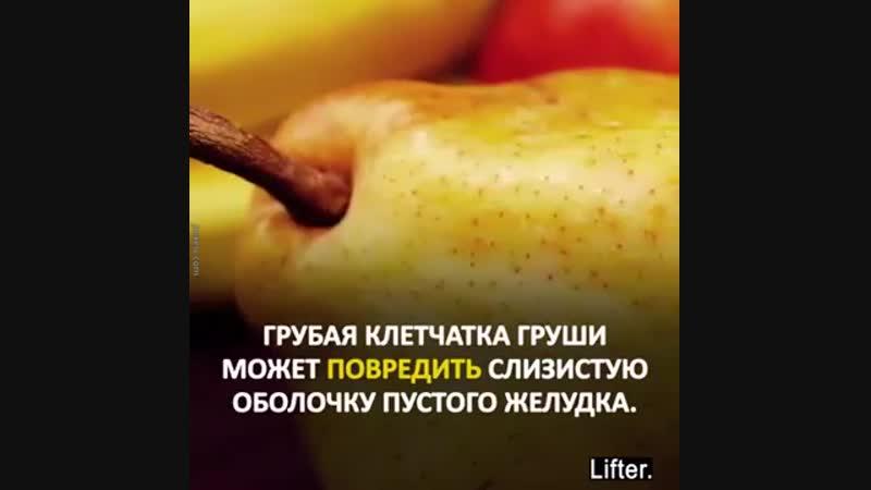 Запомните вот что МОЖНО и НЕЛЬЗЯ есть на голодный желудок
