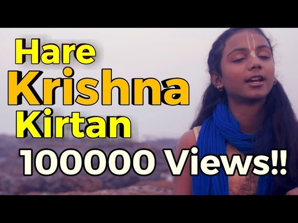 BEAUTIFUL HARE KRISHNA MANTRA KIRTAN BY RADHIKA GIRL WITH SOULFUL VOICE - Baal Gopal LONG DURATION