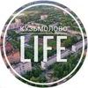 Кузьмолово Life