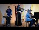 23 04 2018г дебют Ани на фортепиано произведение Рыбка