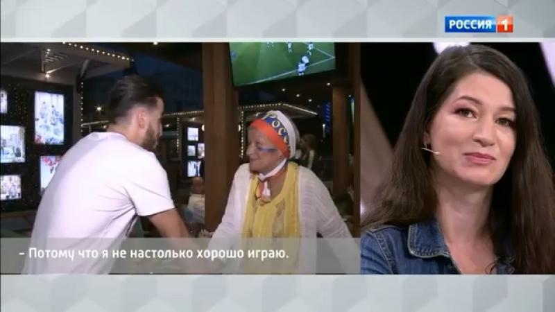 Как Гоген и его жена смотрели футбол. Андрей Малахов. Прямой эфир 23.07.18