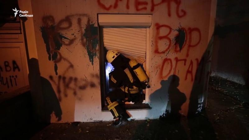 Погром в офісі Медведчука в Києві