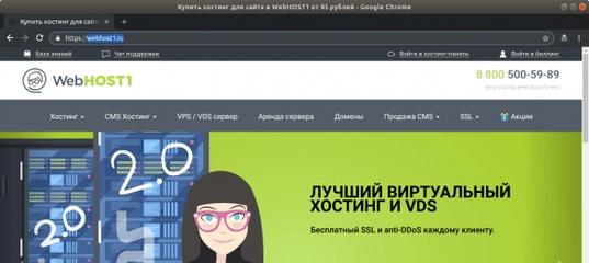 Хостинг журналов бесплатны хостинг картинок для форумов