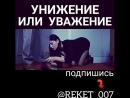 Instagram_reket_007_32018419_176444386520453_1764944607595986944_n.mp4