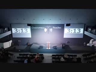 Воскресное Богослужение церкви Дом Евангелия