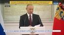 Новости на Россия 24 • Путин с начала года предотвращено 43 теракта и поймано 30 шпионов