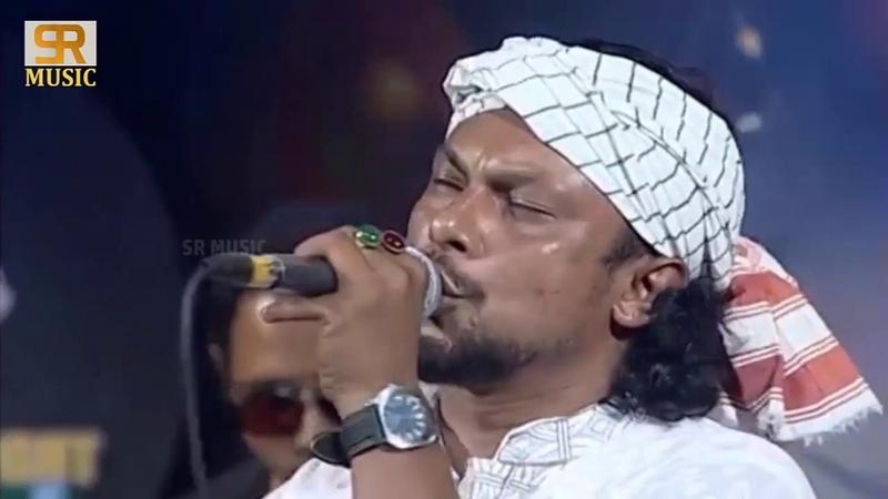 রিংকুর জীবনের সেরা লোক গান | Rinku | Best Folk Song | Bangla Hit Songs | SR Music Bengali