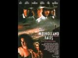Скала Малхолланд / Mulholland Falls (1996) Гаврилов,1080,релиз от STUDIO №1