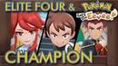 Pokémon Let's Go Pikachu Eevee - Elite Four Champion Battle