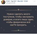 Андрей Самолёт фото #11
