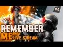 Вспомнить всё в Remember Me или Кибер Франция PC 4