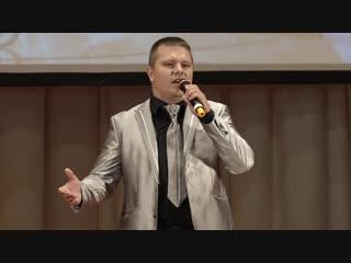 Нереально сложная песня!!! Поющий ведущий Иван Гранков из Рязани. Тамада на юбилей,гармонист,кавер группа на свадьбу