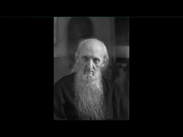 Старец иеросхимонах Сампсон. Жизнеописание, беседы и поучения. Часть 10