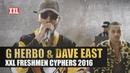 XXL Freshmen Cypher 2016 - G Herbo Dave East
