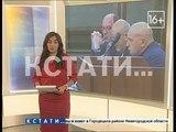 700 листов уголовного дела - материалы обвинения бывшего главы города Олега Сорокина
