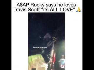 A$AP ROCKY КИНУЛ РЕСПЕКТ TRAVIS SCOTT`у [Cloud Music]