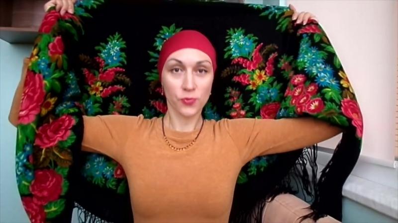 Павловопосадский платок - 6 способов для платка-шали. Как разнообразить вариант