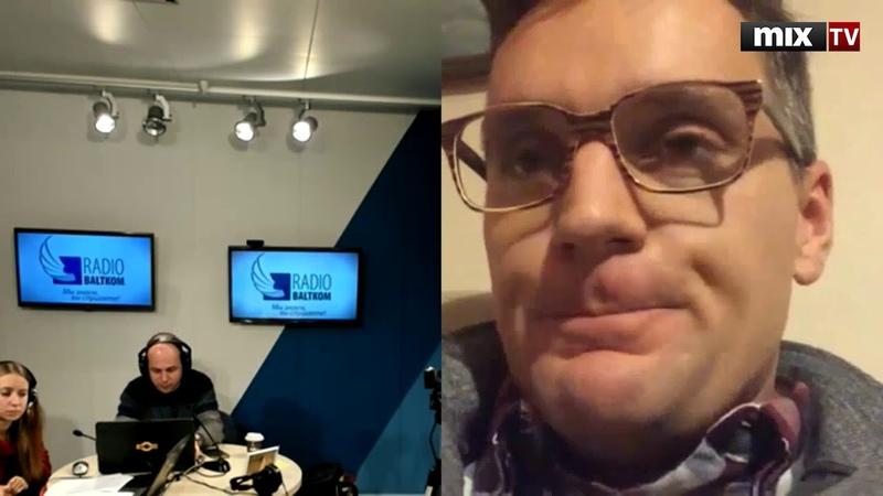 Якуб Корейба: для Белоруссии влияние РФ выгодно, для Латвии — вопрос MIXTV