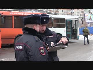 20112018_operatsiya_Avtobus_OGIBDD_(sayt)