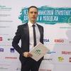 Konstantin Omelchenko