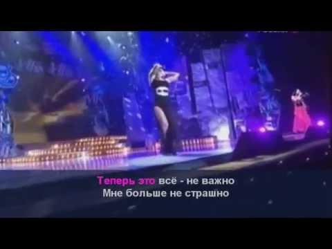 Нотомания - Ноты ен - Виа Гра