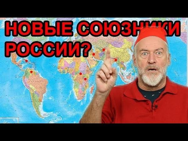 С Россией остались только банановые республики Артемий Троицкий