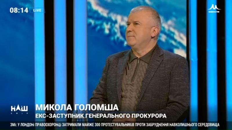 Голомша VS Матчук Заява Коломойського про повернення в Україну Другий тур виборів НАШ 18 04 19