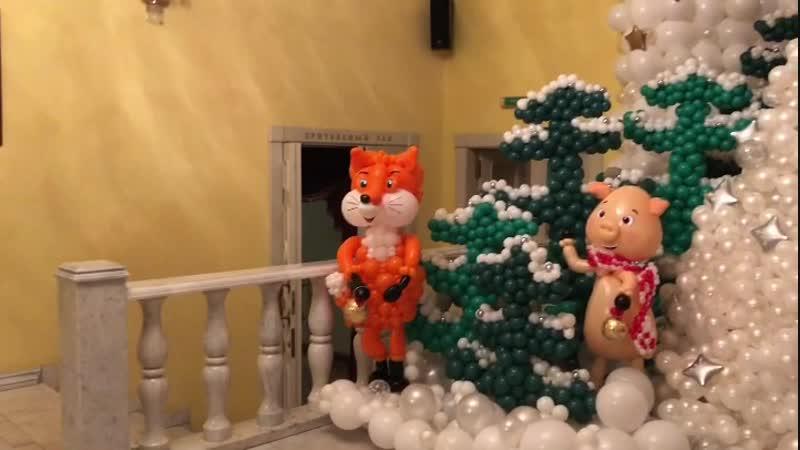 Дед Мороз и Лукошко