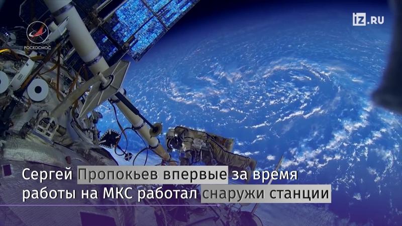 Выход в открытый космос российских космонавтов Олега Артемьева и Сергея Прокопьева
