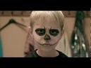 Зачем ты мама на дочку пялишь омерзительную маску